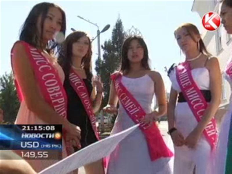 В Семее разразился грандиозный скандал вокруг конкурса красоты