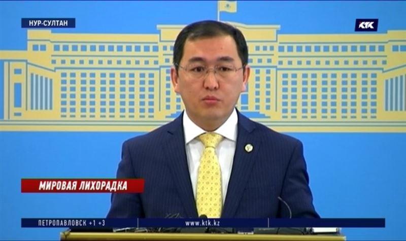 МИД призвал казахстанцев в Южной Корее не медлить с возвращением