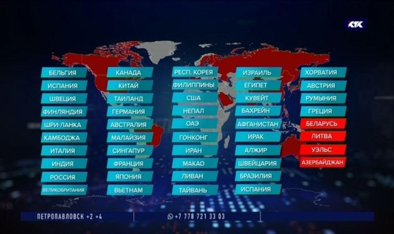 Китайский вирус уже в Азербайджане, Беларуси и Литве