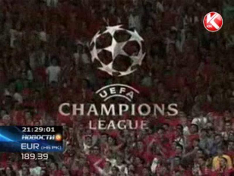 КТК будет вести трансляцию матчей  Лиги чемпионов УЕФА в прямом эфире.