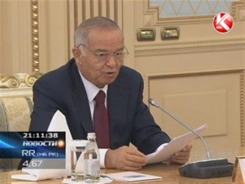 Каримов прилетел в Астану в поисках союзников.