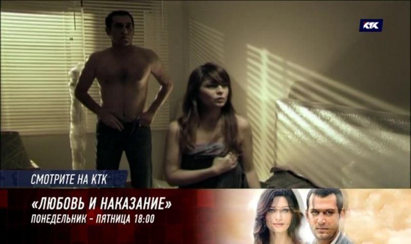 Зрителей КТК по будням ждет «Любовь и наказание»