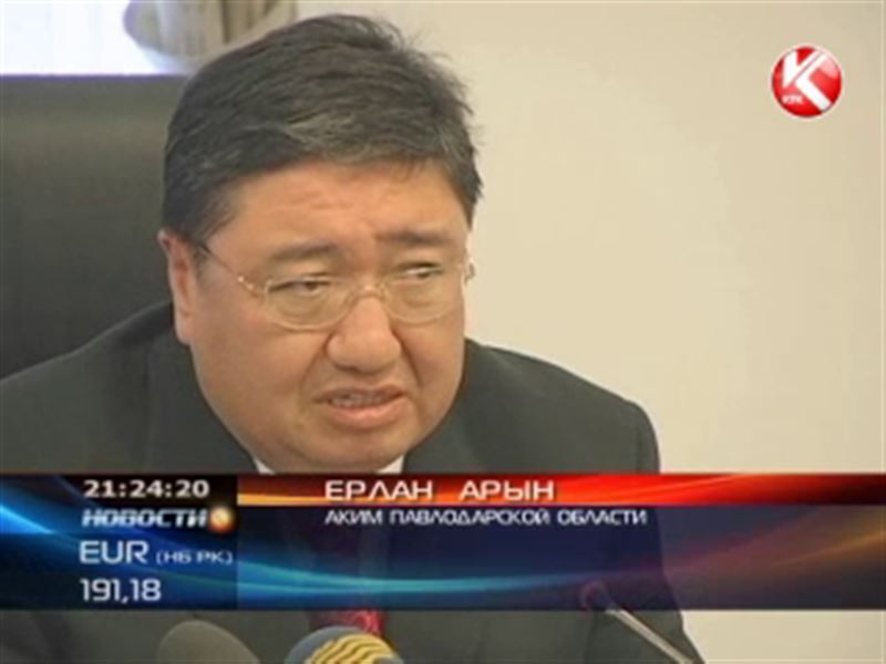 Аким Павлодарской области обратился к населению с неординарной просьбой