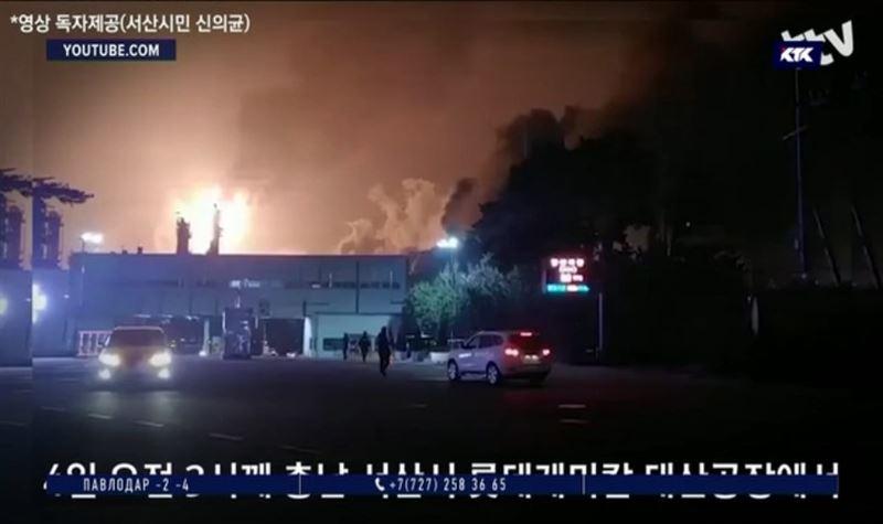 Взрыв на химзаводе в Южной Корее привел к пожару