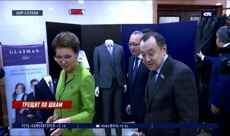 «Бардак полный в этой сфере» – Дарига Назарбаева о проблемах легкой промышленности