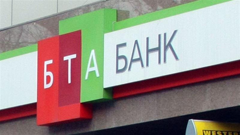 Сообщника Аблязова экстрадировали из Эмиратов в Казахстан