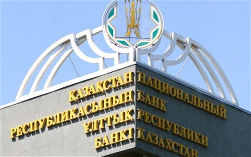 Национальный банк Казахстана повысил базовую ставку с 9,25 до 12%