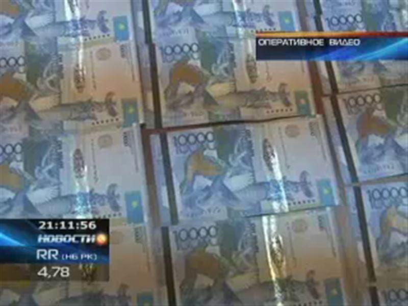 По Казахстану разошлась партия фальшивых десятитысячных купюр