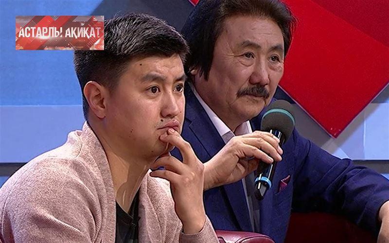Астарлы ақиқат - Марат Омаровтың некесіз немересі-3 2 маусым 167 эпизод