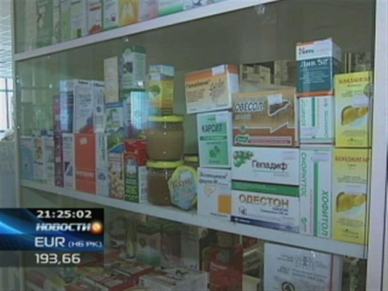 Компания «СК Фармация» официально приступила к закупу льготных препаратов