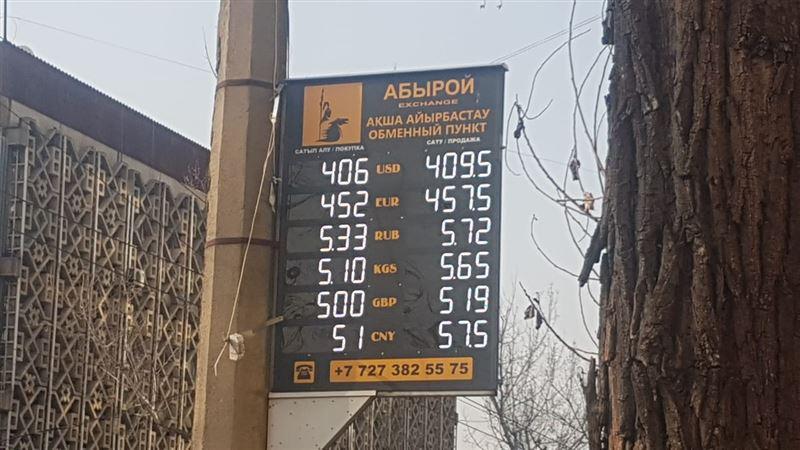 Курс доллара вырос до 409 тенге в Казахстане