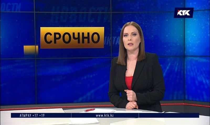 Минздрав объявил о пятом зараженном казахстанце