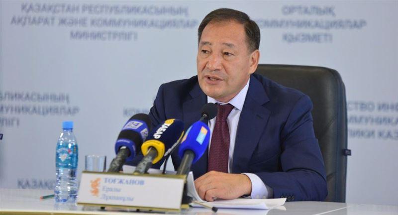Тоғжанов: Барлық әлеуметтік міндеттеме уақытылы орындалады