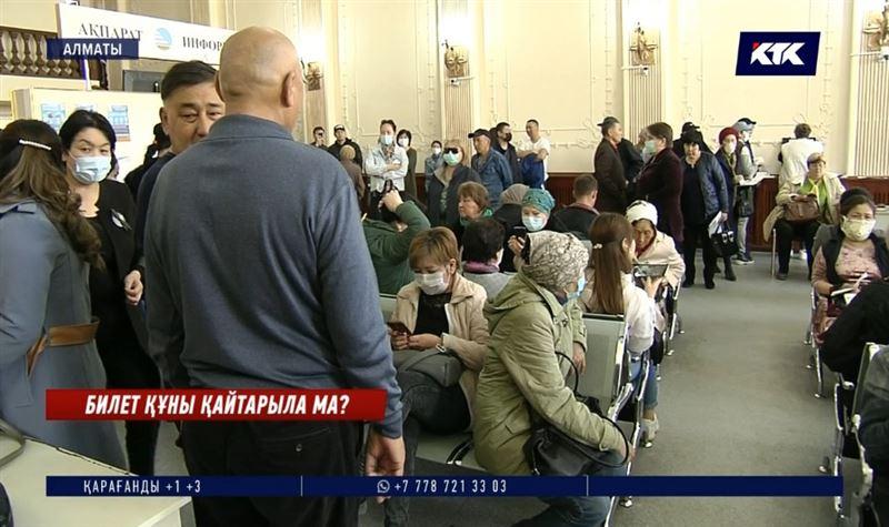 Алматыдағы вокзалдар мен әуежайда дүрбелең туды