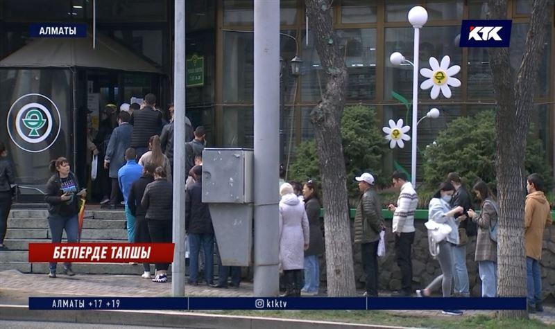 Алматы орталық дәріханасында қымбат бетперде алған жұрт ашуға булықты