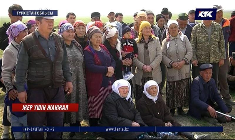 Түркістан облысындағы Қарабура ауылындағылар жер үшін қырқысуда