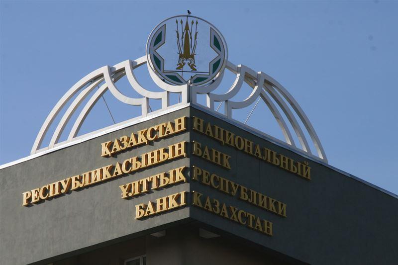 В Казахстане установили пределы для обменников