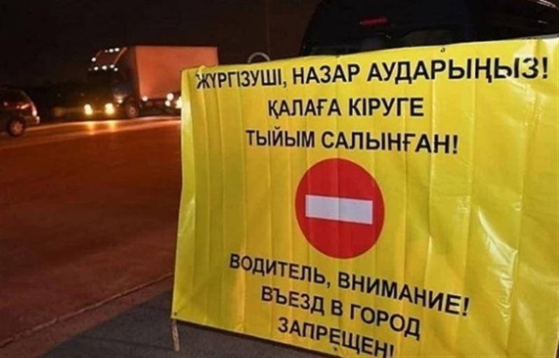 Какие очаги заражения коронавирусом оцеплены в Алматы