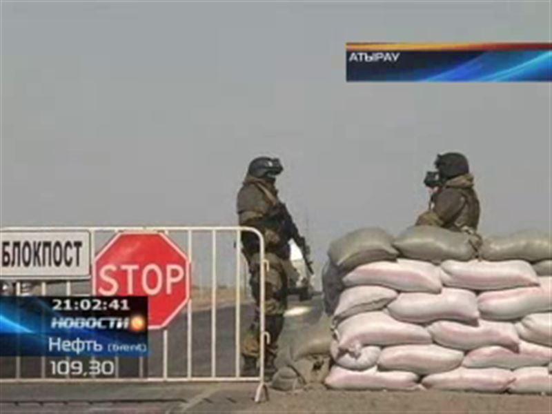 В Атырауской области сооружают временные блокпосты