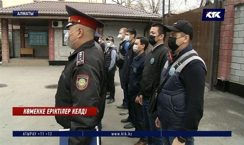 Алматыдағы қоғамдық тәртіпті қамтуға волонтерлер қосылды