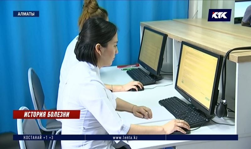 Как чувствуют себя зараженные коронавирусом в Алматы