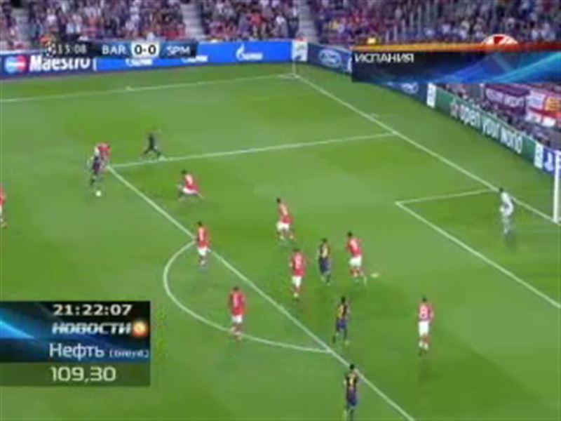 Футболисты московского «Спартака» чуть было не обыграли испанскую «Барселону»