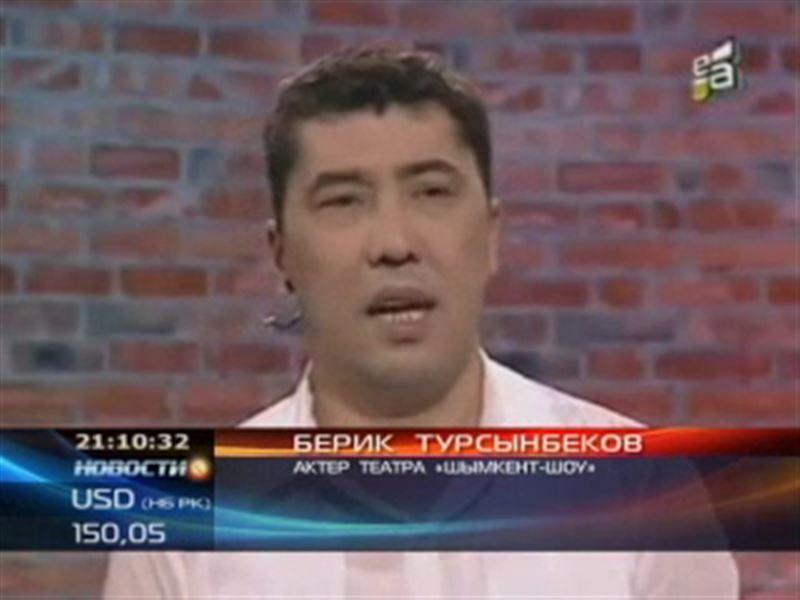 video-kak-vozbudit-zhenu