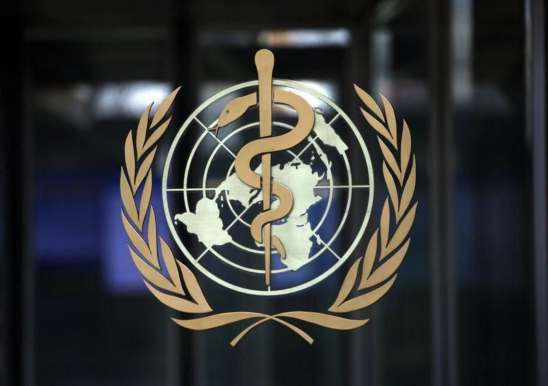В ВОЗ сообщили, когда появится вакцина от коронавирусной инфекции