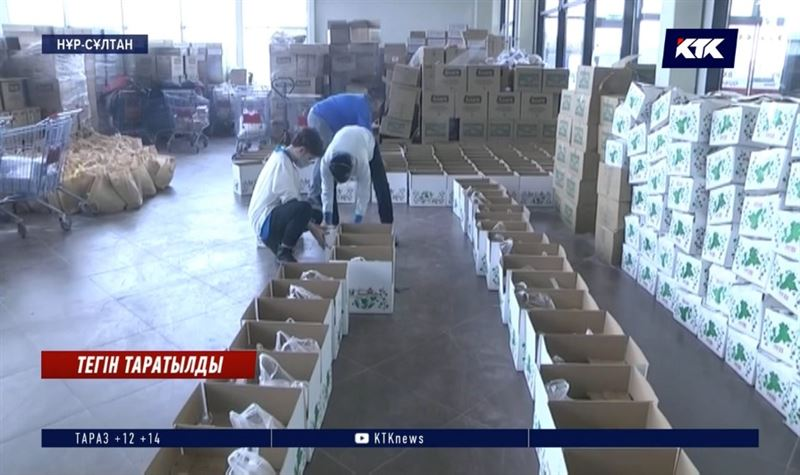 Елордалық волонтерлар бес мыңға жуық отбасына көмек бермек