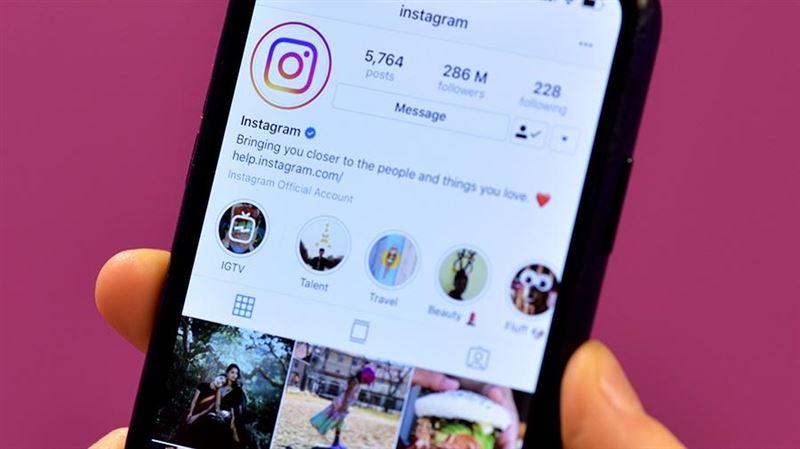 Чтобы не скучать в карантине. В Instagram запустили совместный просмотр фото и видео