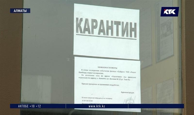 В Алматы закрыли все, кроме аптек, продуктовых магазинов и АЗС