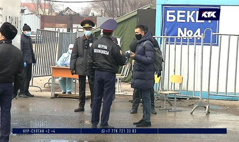 В Алматы продолжают ловить и наказывать нарушителей карантина
