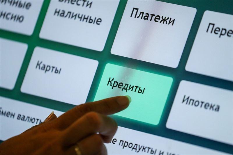 Кому в Казахстане дадут отсрочку по оплате кредитов | КТК
