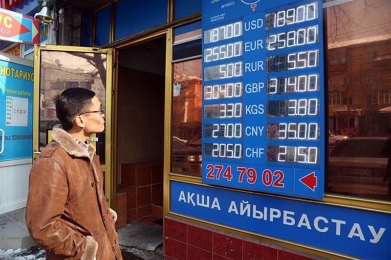 Алматы мен Нұр-Сұлтанда валюта айырбастау пункттері жабылды
