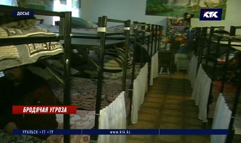 Соцработники Алматы ищут бездомных, которые могут быть разносчиками инфекции