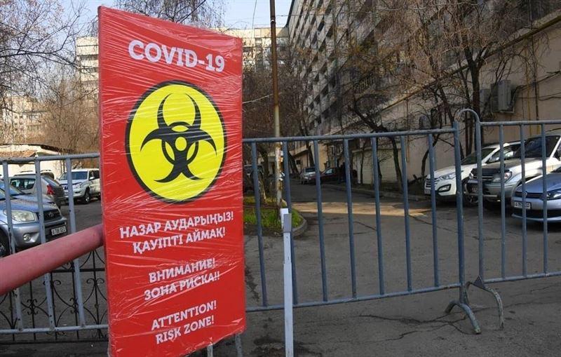 Сколько очагов коронавируса зафиксировано в Алматы