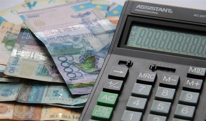 Сайт для получения 42 500 тенге начнет работу в Казахстане