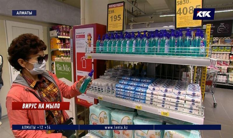 Спрос вырос на 10%: казахстанцы борются с коронавирусом мылом и водкой