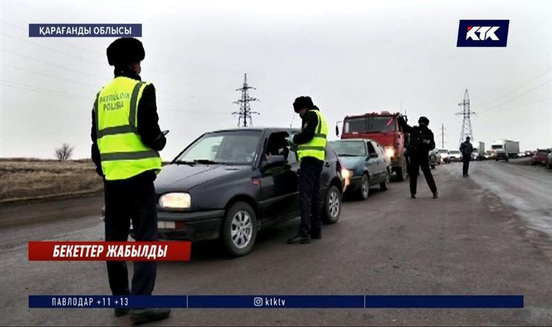 Қарағанды облысындағы блок-бекеттер азан-қазан болды
