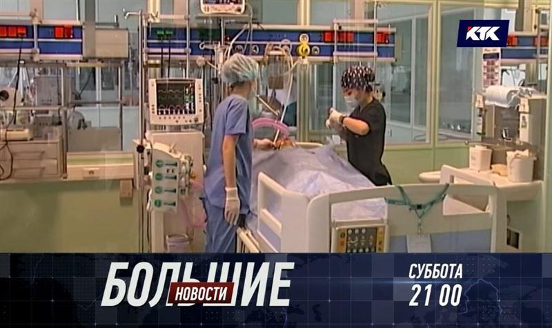 Почему казахстанцы заражаются, не выезжая за границу, расскажут «Большие новости»