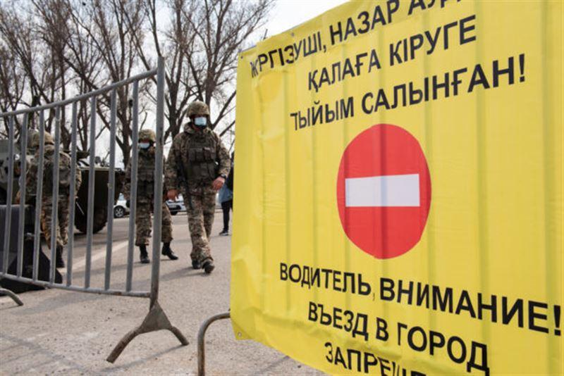 С 7 апреля Тараз будет закрыт на карантин