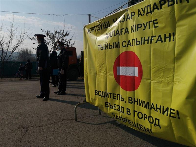 Названы 36 очагов коронавируса в Алматы