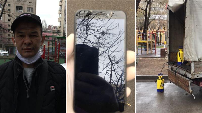 В Алматы житель Узбекистана похитил телефон у сотрудника дезинфекционной службы