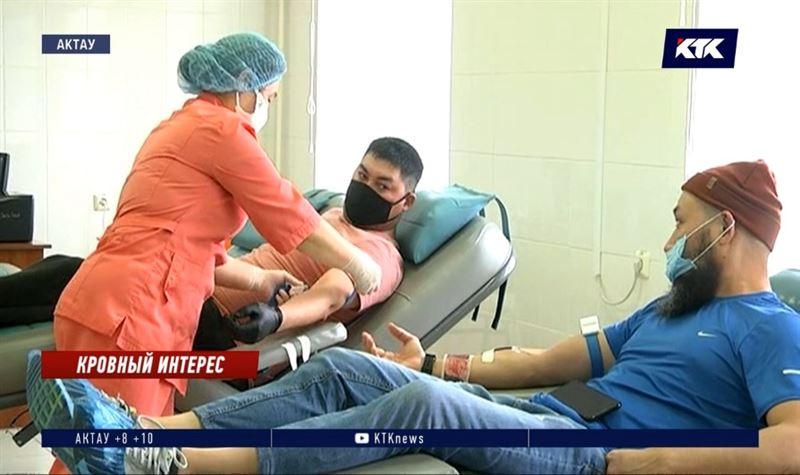 Медики Мангистау призывают доноров не бояться сдавать кровь