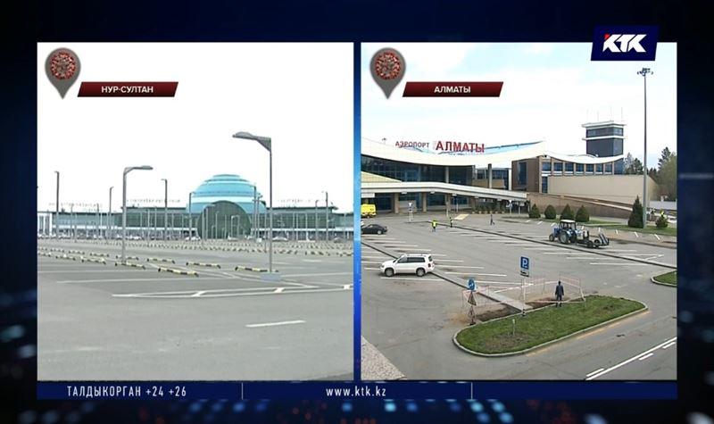 Столица и Алматы непривычно пусты