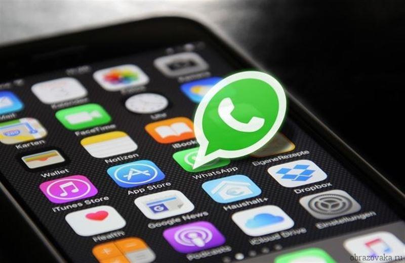 Разработчики WhatsApp введут ограничения на пересылку сообщений