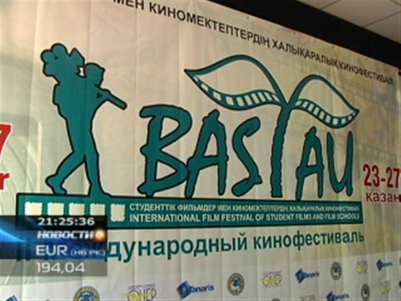 Алматы готовится к международному конкурсу студенческих короткометражек «Бастау»