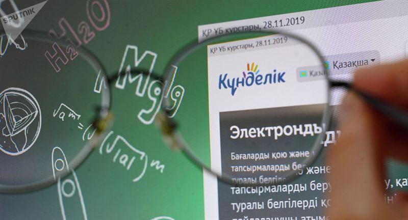 Тоқаев: Білім саласын түбегейлі реформалау қажет