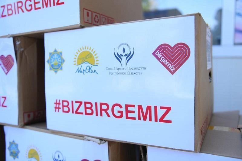 2 мыңнан аса медицина қызметкері «Birgemiz» қорынан 50 000 теңгеден алды