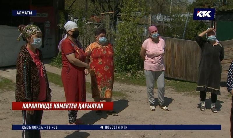 Алматыда жағдайы төмен 64 отбасы көмектен қағылған